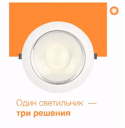 Ассортимент ЭТМ расширился светильником Downlight Comfort отLEDVANCE