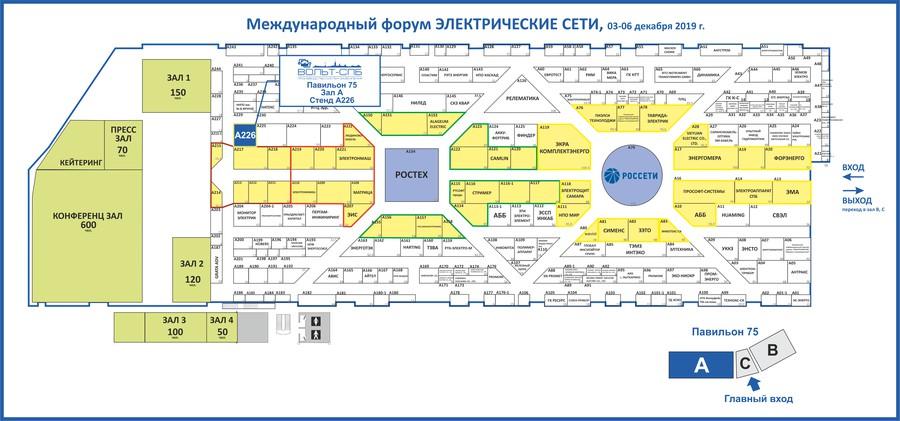 Компания «ВОЛЬТ-СПБ» примет участие в международном форуме «Электрические сети»