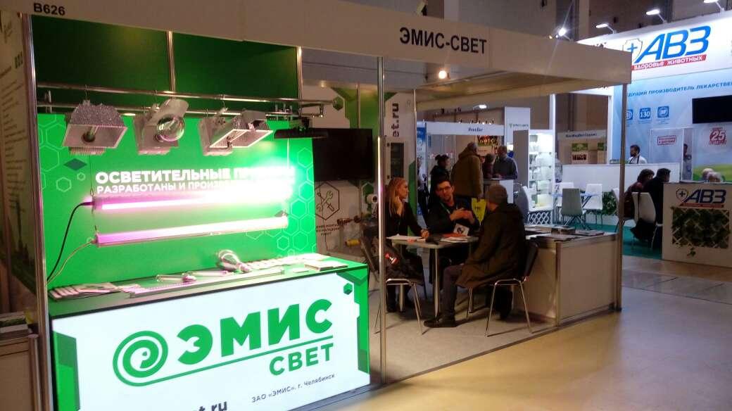 ЗАО «ЭМИС» представил в Москве профессиональные осветительные приборы
