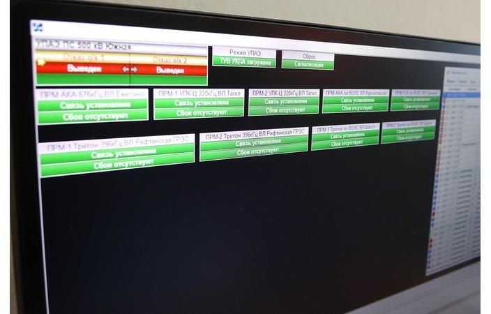 Компания «Прософт-Системы» оборудовала цифровой комплекс уральской ПС «Южная» 500 кВ инновационными устройствами ПА