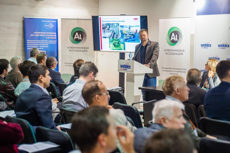 Технологический центр «ТЕНА» провел ряд деловых встреч в рамках Международной выставки Weldex 2019