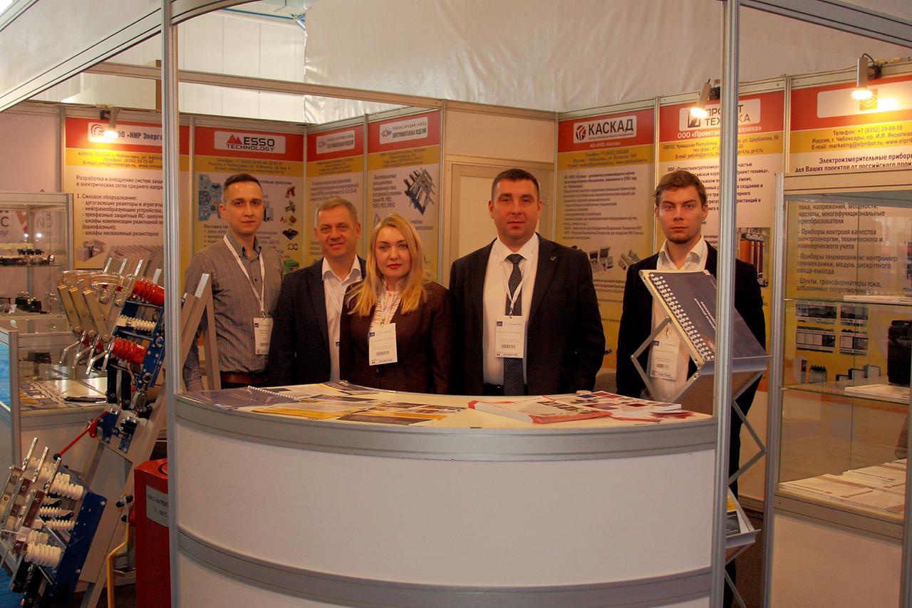 «Проектэлектротехника» приняла участие в выставке  «Энергетика, электротехника и энергетическое машиностроение»