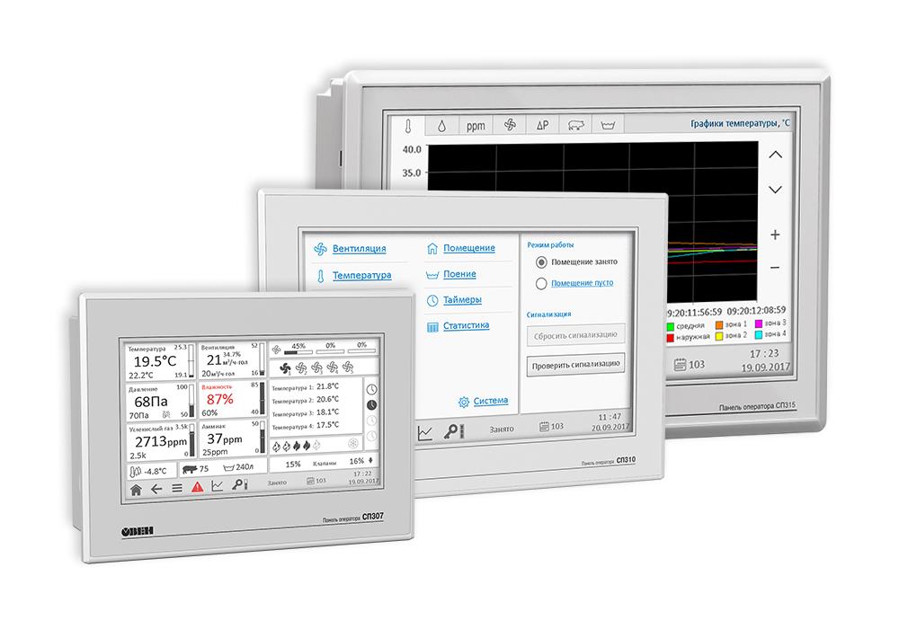 Панели оператора ОВЕН СП3хх соответствуют требованиям промышленной безопасности