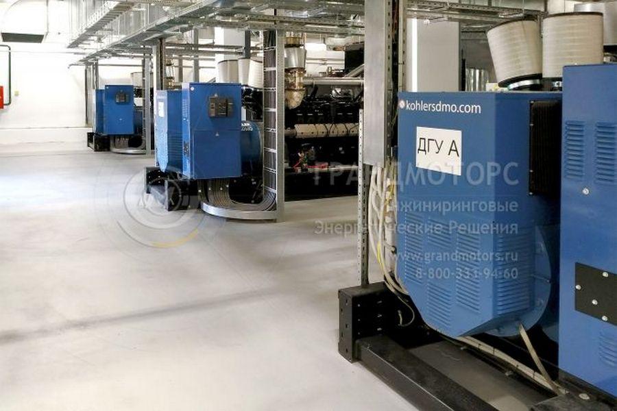 Электростанции KOHLER‑SDMO обеспечат стабильную работу ЦОДа екатеринбургского филиала «Ростелекома»