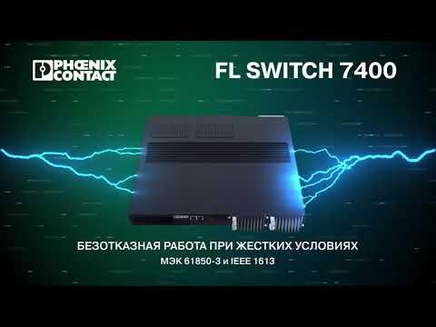 Новый модульный коммутатор Phoenix Contac разработан специально для энергетической отрасли