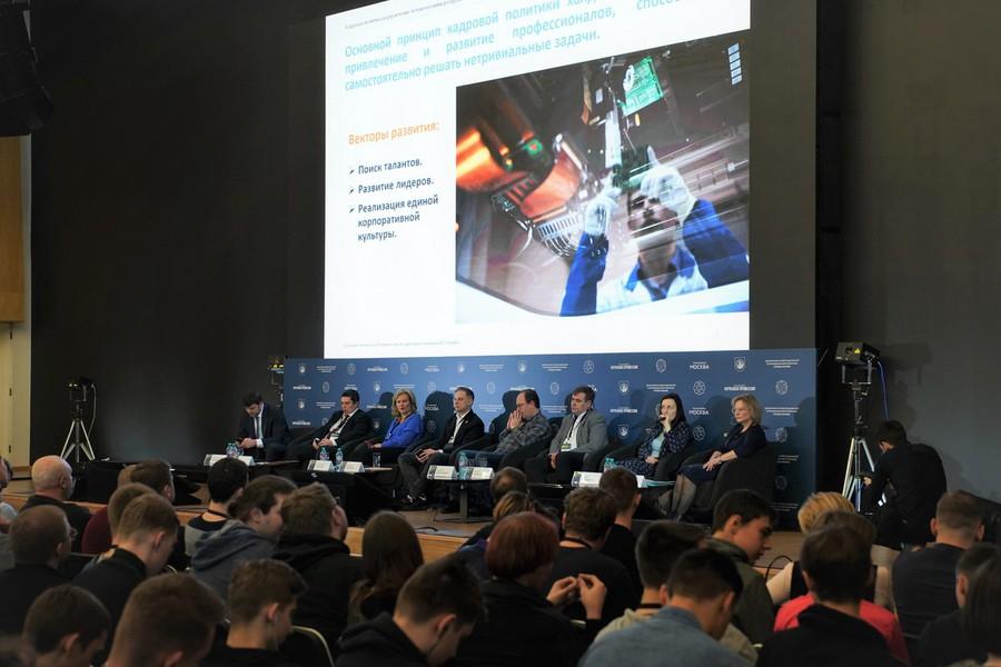 Глава HR-направления «Швабе» выступила в качестве эксперта на первом форуме молодых инженеров PromFest
