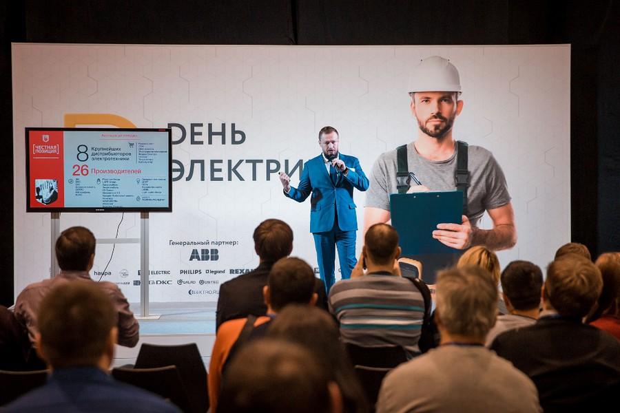 Выступление главы ассоциации «Честная позиция» Владимира Кашкина