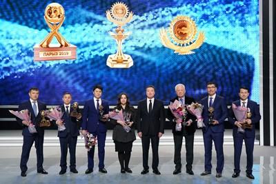 Уральский трансформаторный завод вошёл в число победителей номинации «Лучшее предприятие производственного назначения»