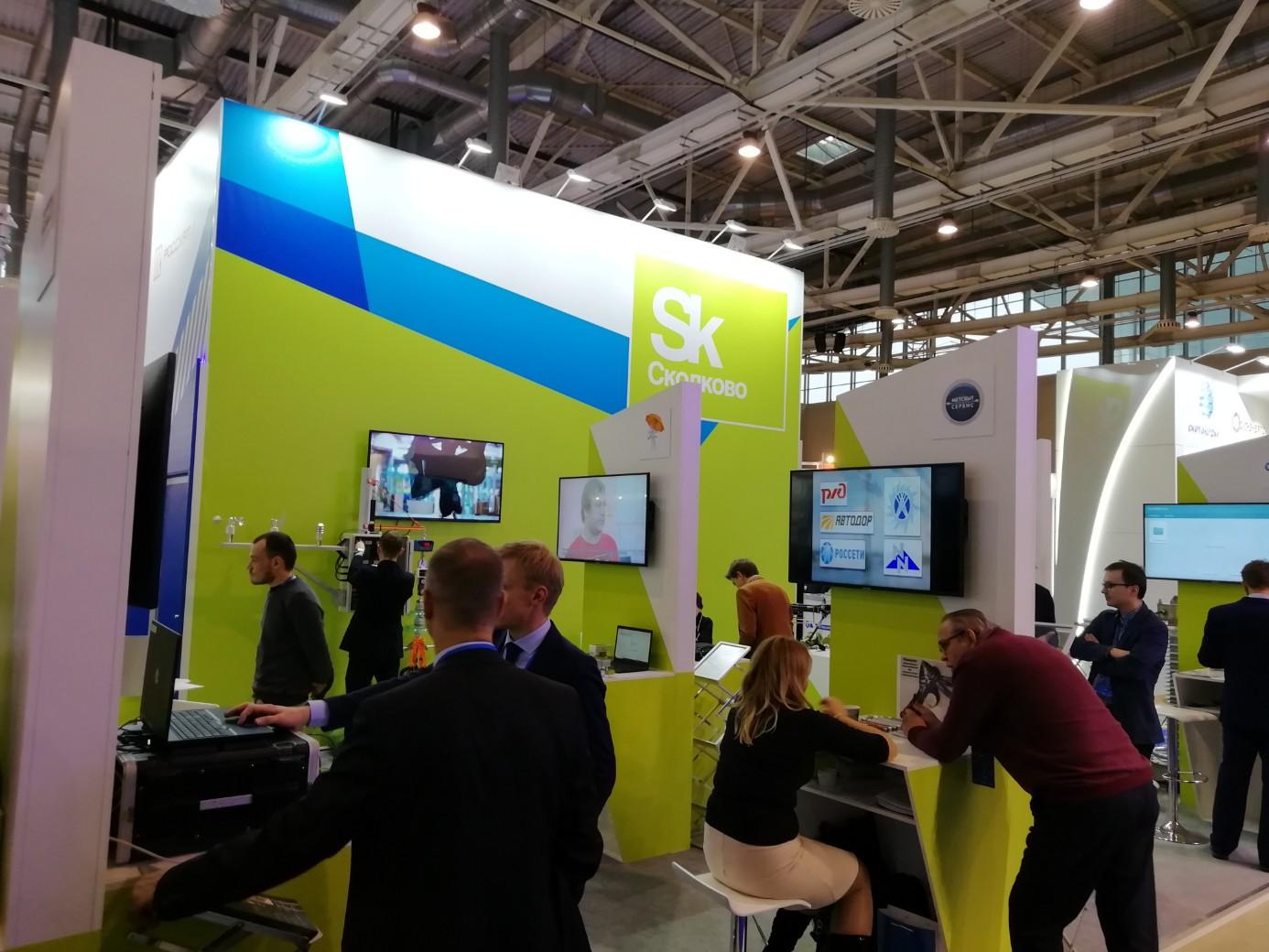 На МФЭС состоялось награждение победителей конкурсов «Энергопрорыв-2019» и«Цифровой прорыв-2019»