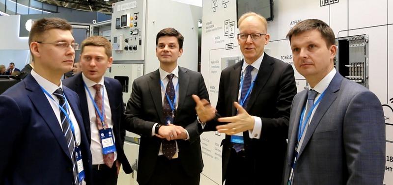 На МФЭС обсудили реализацию международных проектов в области электроэнергетики