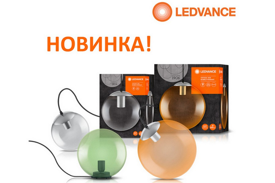Новая специальная серия светодиодных люстр LEDVANCE Bubble Vintage Edition-1906