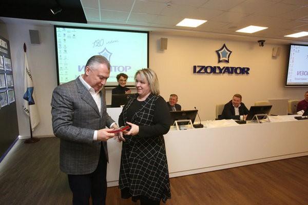 Гендиректор завода «Изолятор» награжден юбилейной медалью «90 лет Московской области»