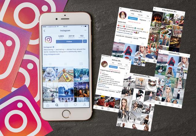 Купить подписчиков в instagram и сделать профиль красивым