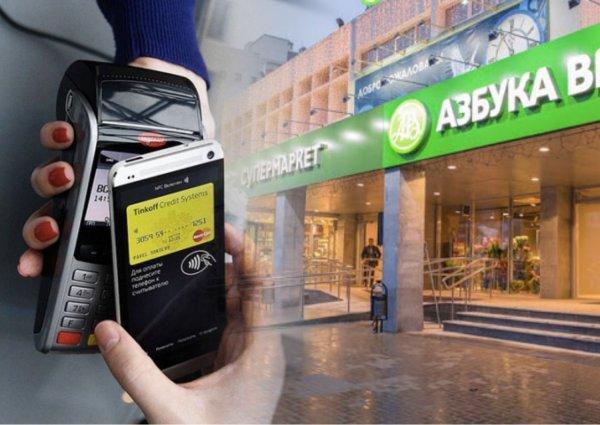 «Сбербанк» и «Азбука вкуса» запускают магазин без продавцов