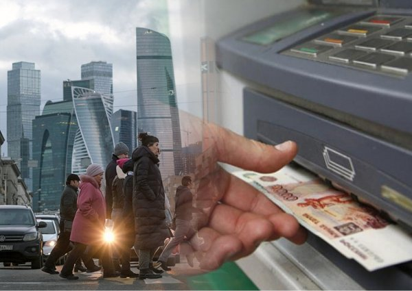 Треть безработных Москвы получает повышенное пособие