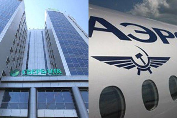 Сбербанк поддержит «Аэрофлот» льготным кредитом в 3 млрд рублей