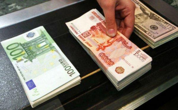 ЦБ России снизил курс доллара, но повысил стоимость евро