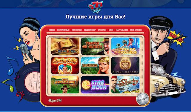 Техническая поддержка и преимущества от использования бездепа в онлайн казино